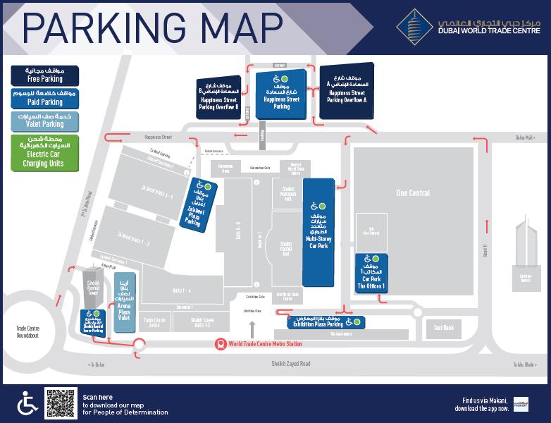 Venue & Location - Cityscape Global | DWTC - Dubai World Trade Centre